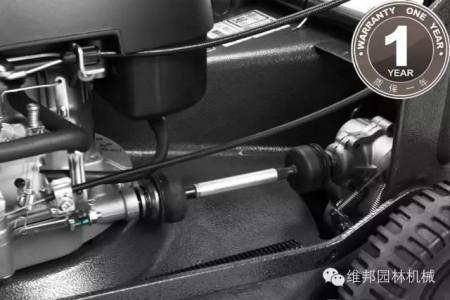 kardan-na-stroju-WB537SCV-207--300x300